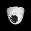 HAC-HDW2231M Lens 3.6mm 2MP Starlight HDCVI IR Eyeball Camera