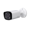 IPC-HFW2231R-Z-IRE6 Lens 2.7-13.5mm 2MP Starlight HDCVI IR Bullet Camera