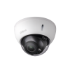 IPC-HDBW2101R-ZS Lens 2.7mm-12mm 1.3 MP HD WDR Water-Proof & Vandal-Proof Network Dome Camera