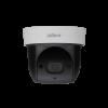 SD29204T-GN Lens 2.7mm-11mm 2MP 4x IR PTZ Network Camera
