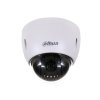 SD42212I-HC Lens 5.3mm-64mm 2MP 12x Starlight PTZ HDCVI Camera