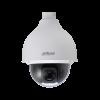 SD50230T-HN Lens 4.5mm-135mm 2MP 30x PTZ Network Camera
