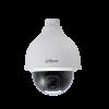 SD50230U-HNI Lens 4.5mm-135mm 2MP 30x Starlight PTZ Network Camera