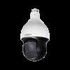 SD59230U-HNI Lens 4.5mm-135mm 2MP 30x Starlight IR PTZ Network Camera