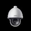 SD60225I-HC Lens 4.8mm-120mm 2MP 25x Starlight PTZ HDCVI Camera