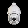 SD6C230I-HC Lens 4.5mm-135mm 2MP 30x Starlight IR PTZ HDCVI Camera